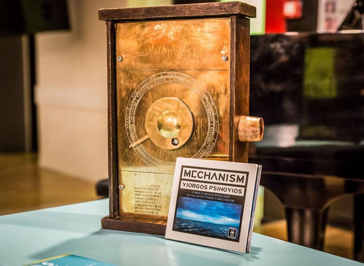 ΜECHANISΜ… μουσική που σε ταξιδεύει στα βάθη του Αιγαίου, από τον Γιώργο Ψυχογιό!