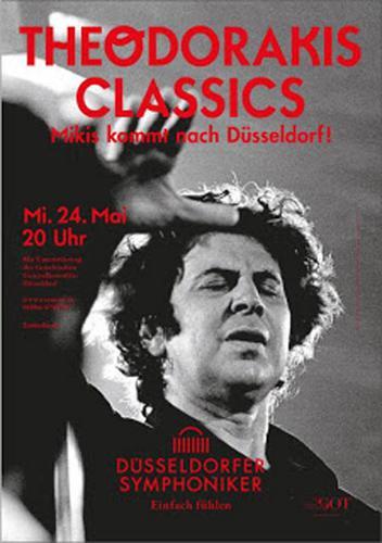 Το μουσικό γεγονός του αιώνα για την Ελλάδα λαμβάνει χώρα στο Ντίσελντορφ!