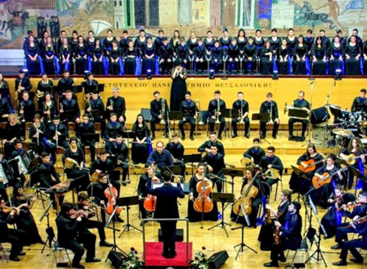 H Συμφωνική Ορχήστρα Νέων Ελλάδος