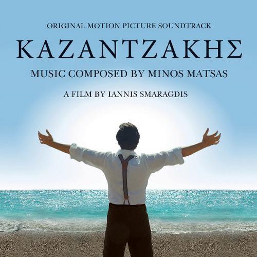 Η μουσική της ταινίας «Καζαντζάκης» από τον Μίνωα Μάτσα