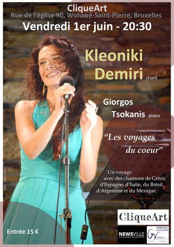 H Κλεονίκη Δεμίρη με «Ταξίδια ψυχής» στις Βρυξέλλες