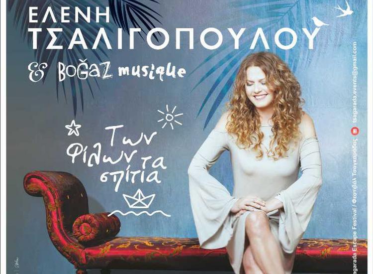 Η Ελένη Τσαλιγοπούλου και οι Bogaz Musique στην Τσαγκαράδα Πηλίου