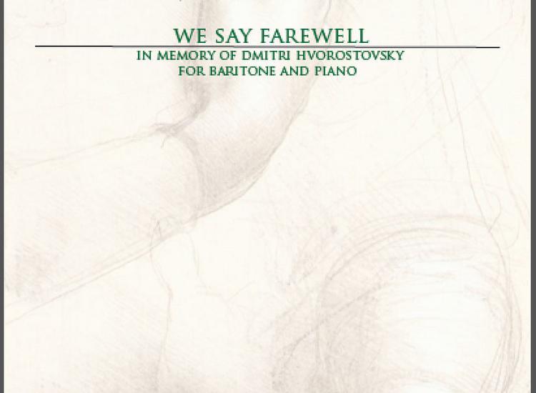 «We Say Farewell» από το συνθέτη Μιχάλη Ανδρονίκου