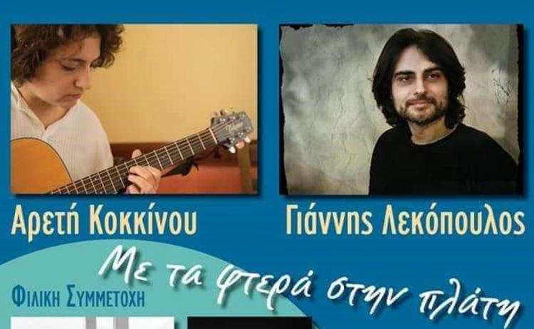 H Αρετή Κοκκίνου και ο Γιάννης Λεκόπουλος στη «ΡΟΤΑ»