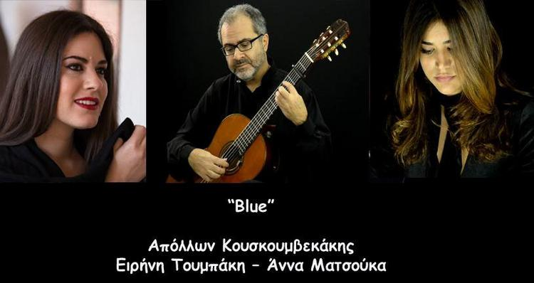 O Απόλλων Κουσκουμβεκάκης στο Μέγαρο Μουσικής Αθηνών