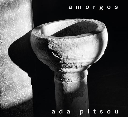 «Amorgos» από την Άντα Πίτσου
