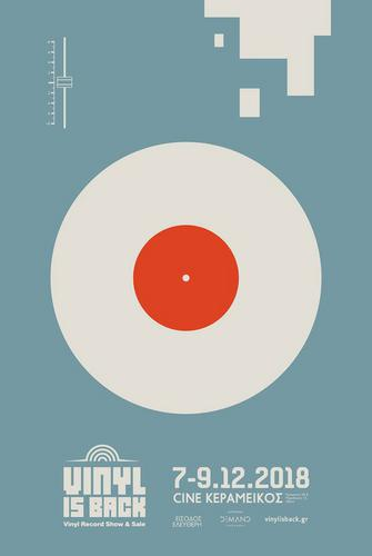 Vinyl is Back goes Jazz στο «Cine Κεραμεικός»