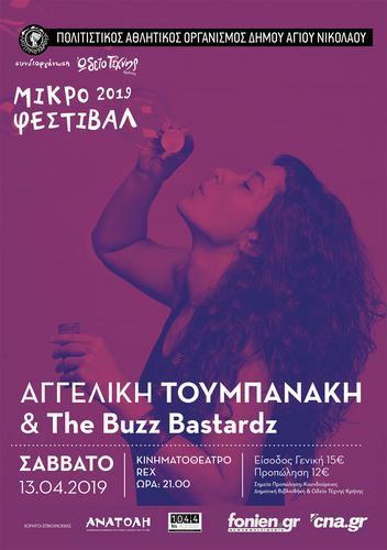 Aggeliki Toubanaki & the Buzz Bastardz στο Μικρό Φεστιβάλ στον Άγιο Νικόλαο Κρήτης