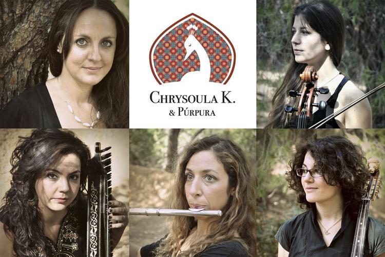 «Ψεύτης Ήλιος» από το συγκρότημα Chrysoula K. & Púrpura