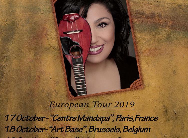 Η Κατερίνα Τσιρίδου και το Ρεμπέτικο Τρίο τον Οκτώβριο σε Ισραήλ και  Ευρώπη