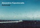 Φθινοπωρινό (Autumnal) από τον Αλέξανδρο Καψοκαβάδη