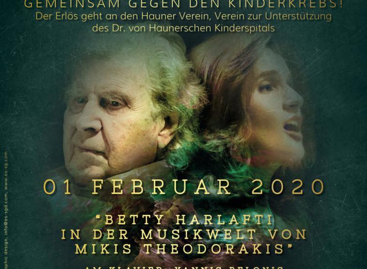 H Mπέττυ Χαρλαύτη στο Μόναχο με το έργο του Μίκη, για φιλανθρωπικό σκοπό