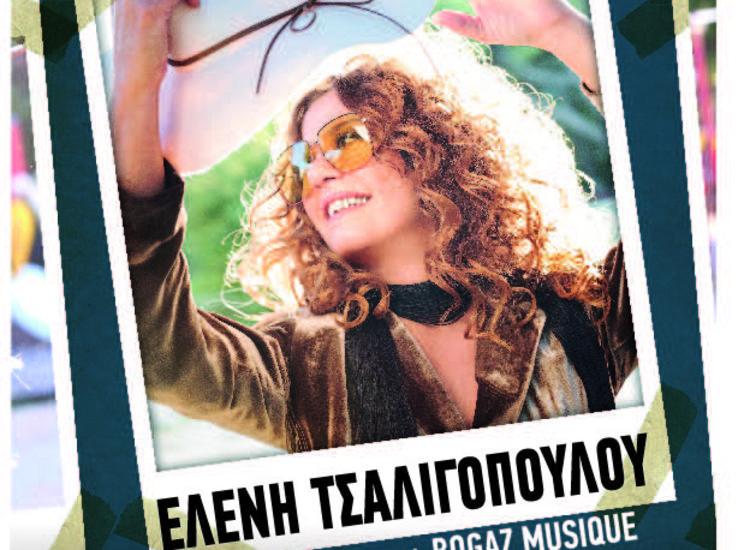 H Eλένη Τσαλιγοπούλου στην Κύπρο για την Ημέρα της Γυναίκας