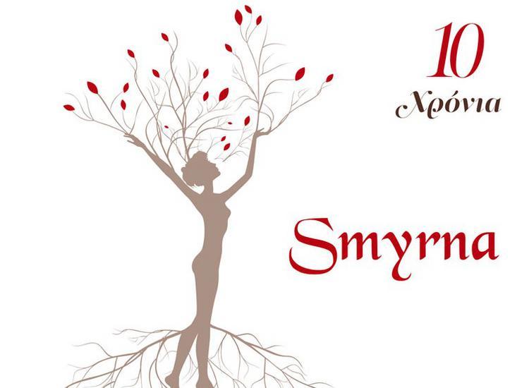 «10 χρόνια Smyrna»- Tο επετειακό album της ορχήστρας