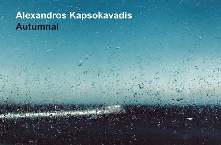 Αλέξανδρος Kαψοκαβάδης: «Μου αρέσει να δημιουργώ και να γράφω μουσική διαρκώς»