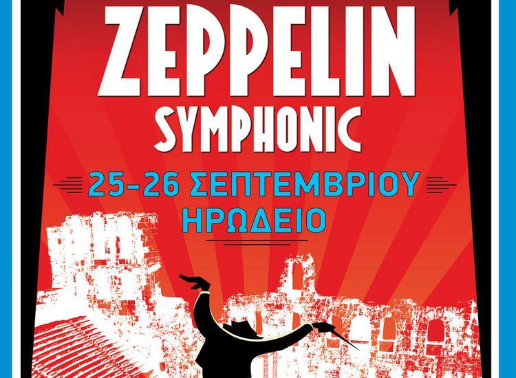 «Led Zeppelin Symphonic» στη σκιά της Ακρόπολης