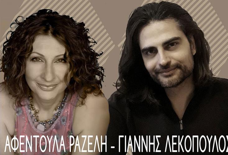 H Αφεντούλα Ραζέλη και ο Γιάννης Λεκόπουλος στο «Micraasia Fez»