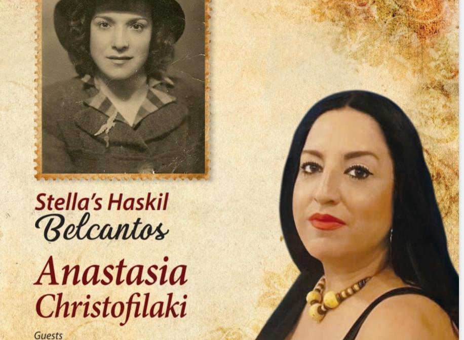 «Τα μπελκάντο της Στέλλας Χασκίλ» από την Αναστασία Χριστοφιλάκη