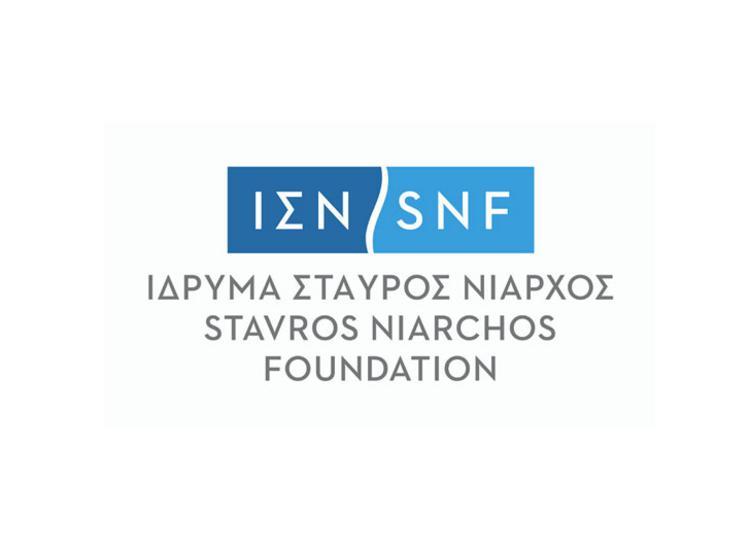 Το Ίδρυμα Σταύρος Νιάρχος στηρίζει τη μουσική παράδοση της Αμοργού