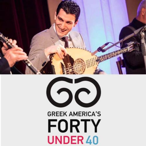 Κάτοχος του Βραβείου «Forty Under 40» ο λαουτίστας Βασίλης Κώστας