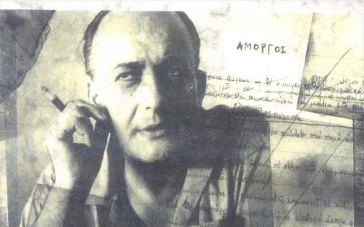 Νίκος Γκάτσος 29 χρόνια μετά - Η κληρονομιά