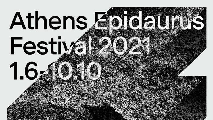 Φεστιβάλ Αθηνών Επιδαύρου για το καλοκαίρι 2021