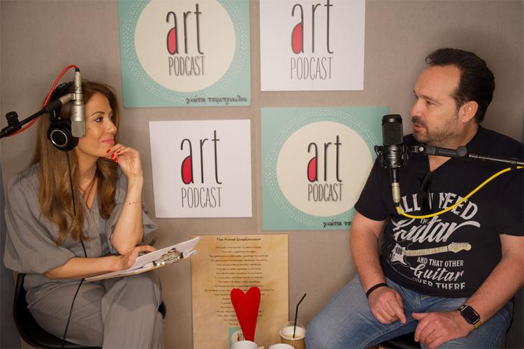 O Κώστας Μακεδόνας συναντάει τη Γιώτα Τσιμπρικίδου στο Art Podcast #22