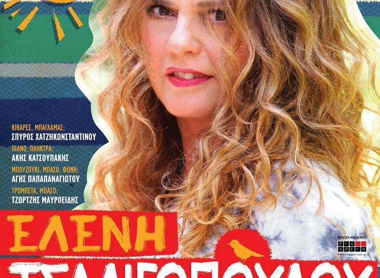 H Ελένη Τσαλιγοπούλου στο Ηράκλειο της Κρήτης