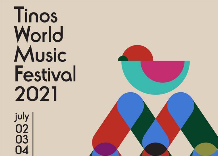 Tο «TINOS WORLD MUSIC FESTIVAL 2021» είναι εδώ!