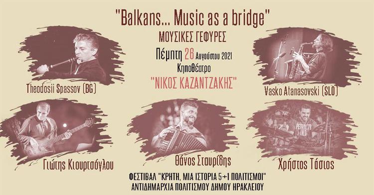 «Balkans … Music as a bridge» στο Κηποθέατρο «Νίκος Καζαντζάκης» του Ηρακλείου Κρήτης