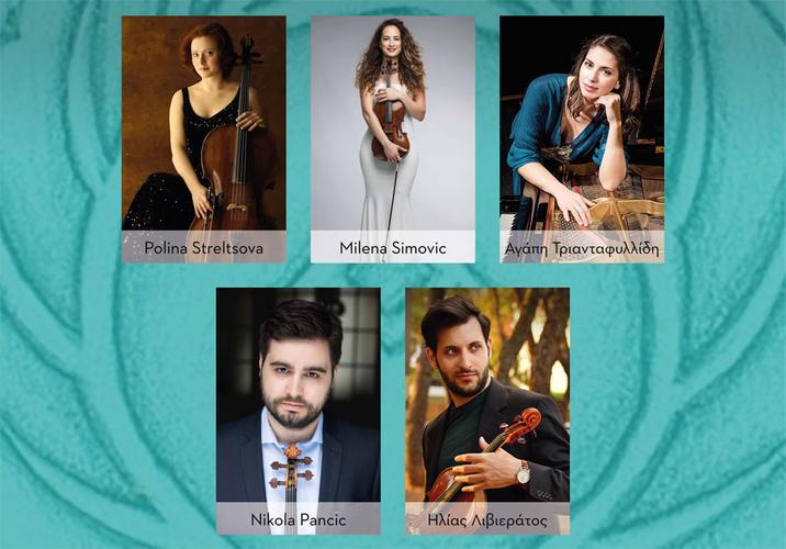 AKTIA CHAMBER MUSIC - Κορυφαίοι διεθνείς βιρτουόζοι στο  Ρωμαϊκό Ωδείο Νικόπολης
